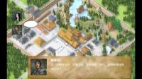 《洛川群侠传》战斗模式及招式心法简单介绍