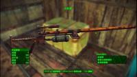 《辐射4》武器选择及魅力加点玩法推荐