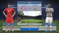 《实况足球2016》联机模式多人对战实况试玩视频分享