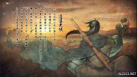 《侠客风云传》七个妹子结局图一览及部分武功触发方法