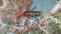 《巫师3:狂猎》史凯利杰群岛探索所得配方物品位置总结