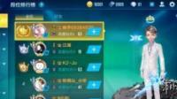 QQ飞车手游S11极星炫音飞饰获得方法