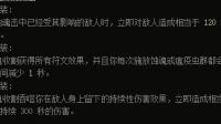 《暗黑3》玉魂师收割T6心得分享及视频演示
