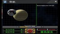 星界边境彩虹木如何获得_彩虹木星球坐标解析