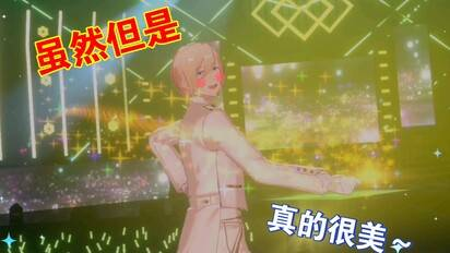 【偶像梦幻祭2】英智与vk的叩响幻梦(虽然但是系列