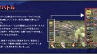 《英雄传说:碧之轨迹》羁绊系统详细介绍