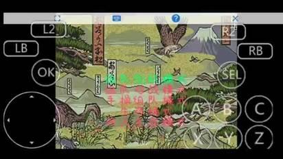 mugen1.1中文主程序无双剑刺绣版100%优化完成手机电脑通用