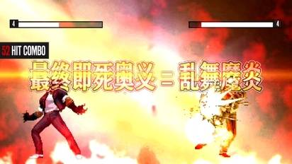 【Mugen】恶魔使者草 VS 京先生  你并不是他...