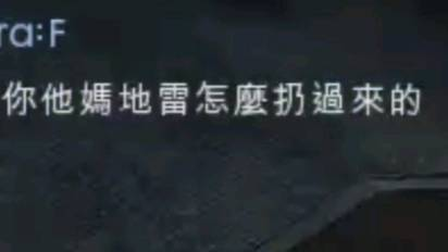 【战地1】送   货   上   门