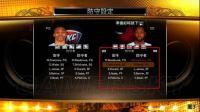 《NBA2K13》王朝进攻战术分配及高阶球员配套战术详细指南