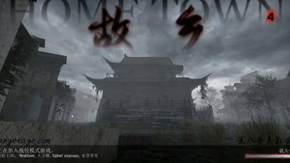 【初恋解说】求生之路2 故乡的雨雾山桥