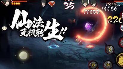 火影忍者秋风,新版佐助实战,一技能硬度增加了!