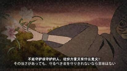 火影忍者秋风,面具男新奥义图展示,这是真的帅!